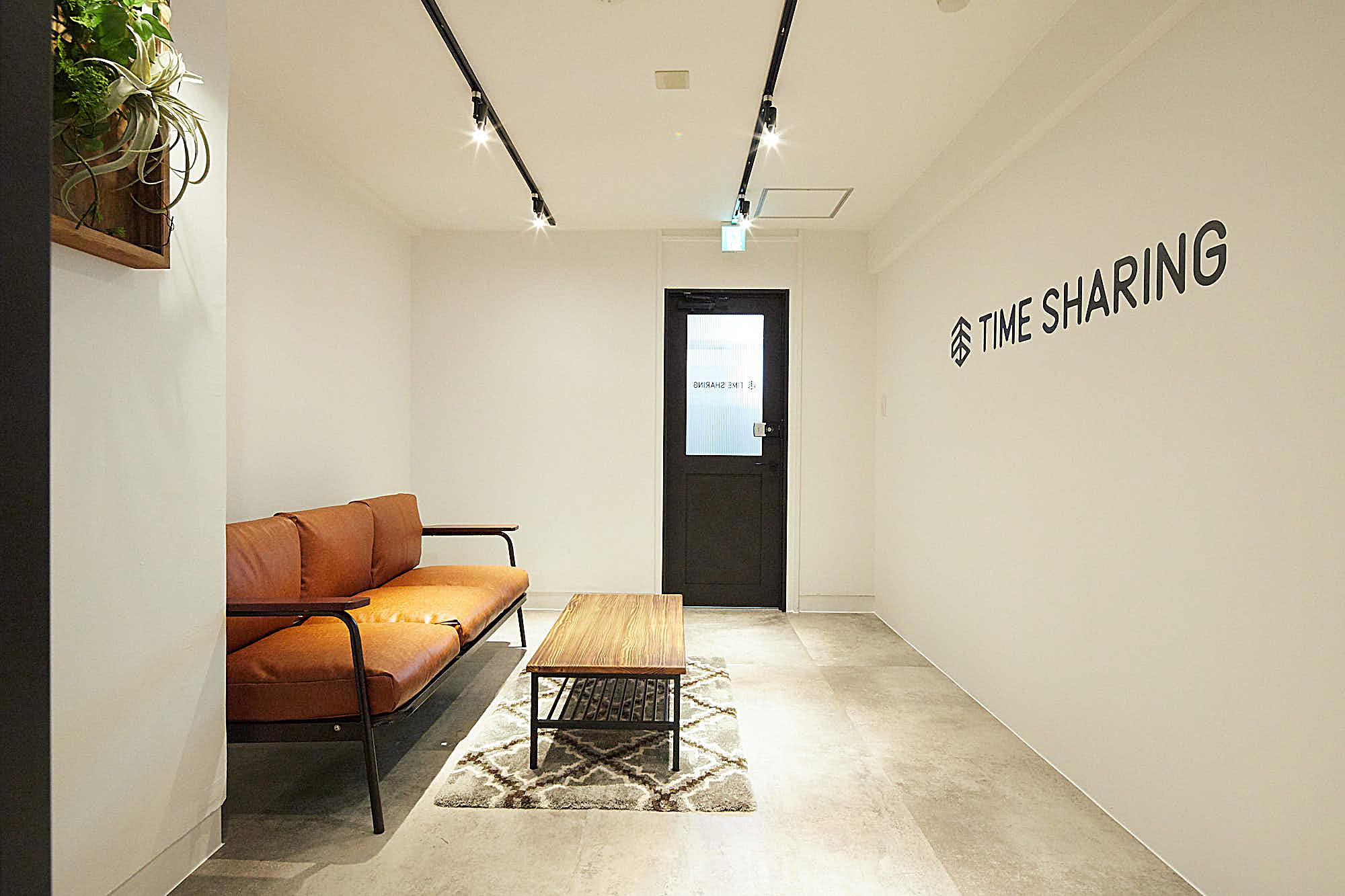 ブログサイト「SHARING」オープン★|TIME SHARING|タイムシェアリング|スペースマネジメント|あどばる|adval|SHARING
