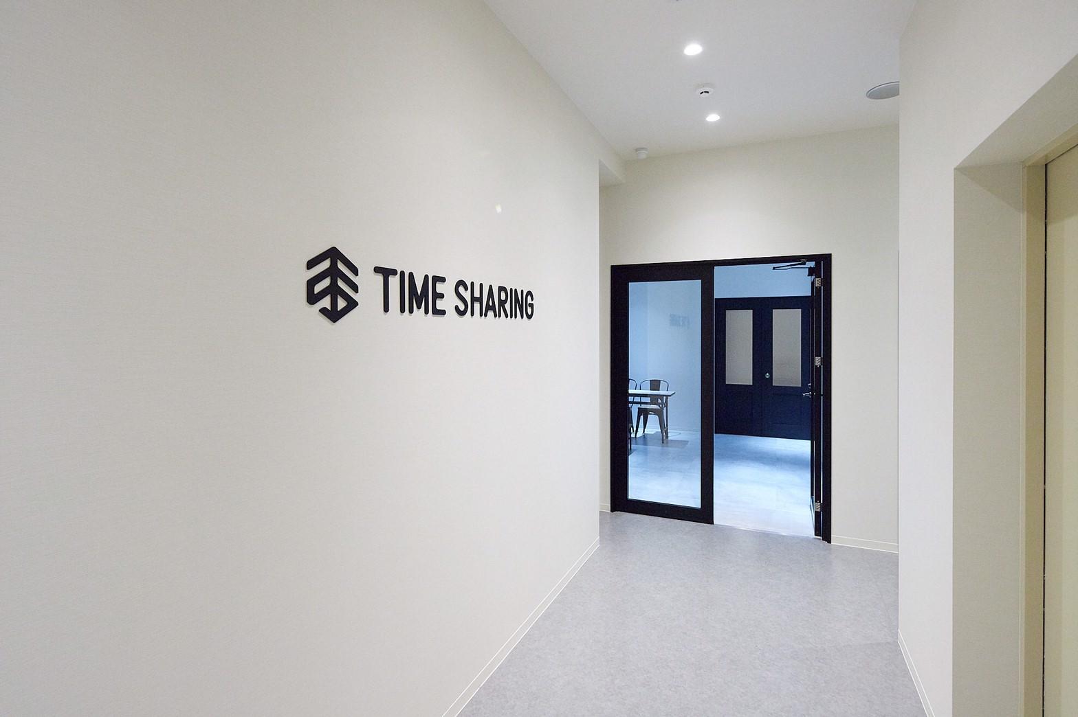 ブログサイト「SHARING」オープン★ TIME SHARING タイムシェアリング  スペースマネジメント あどばる adval SHARING