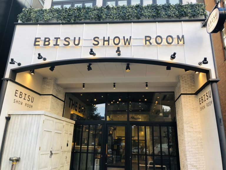 ★新商品発表会でご利用いただきました★@EBISU SHOW ROOM|TIME SHARING|タイムシェアリング |スペースマネジメント|あどばる|adval|SHARING