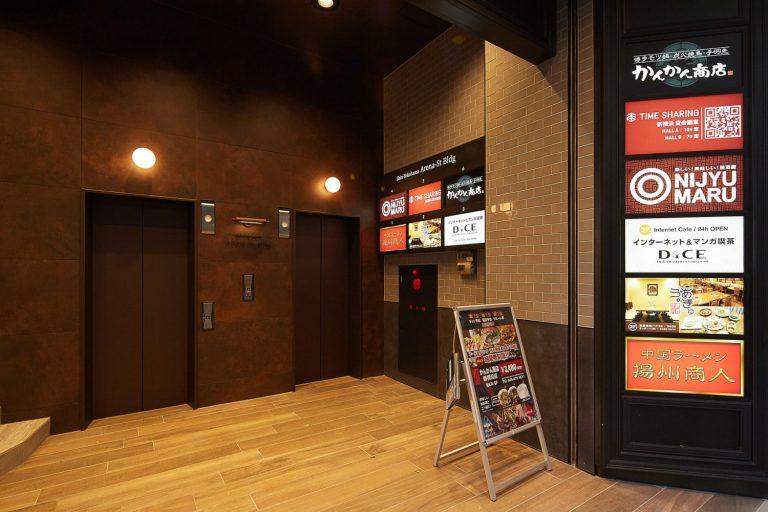 12月末まで!OPEN記念キャンペーン!!★TIME SHARING 新横浜B★|TIME SHARING|タイムシェアリング |スペースマネジメント|あどばる|adval|SHARING