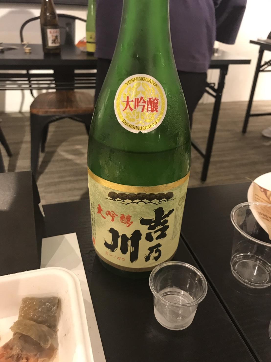 おしゃれでリーズナブルな会場で日本酒試飲会♪ TIME SHARING タイムシェアリング  スペースマネジメント あどばる adval SHARING