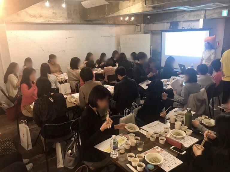 Mace南青山で「ウンログ女子部」スペシャルバージョンを開催♡|TIME SHARING|タイムシェアリング |スペースマネジメント|あどばる|adval|SHARING