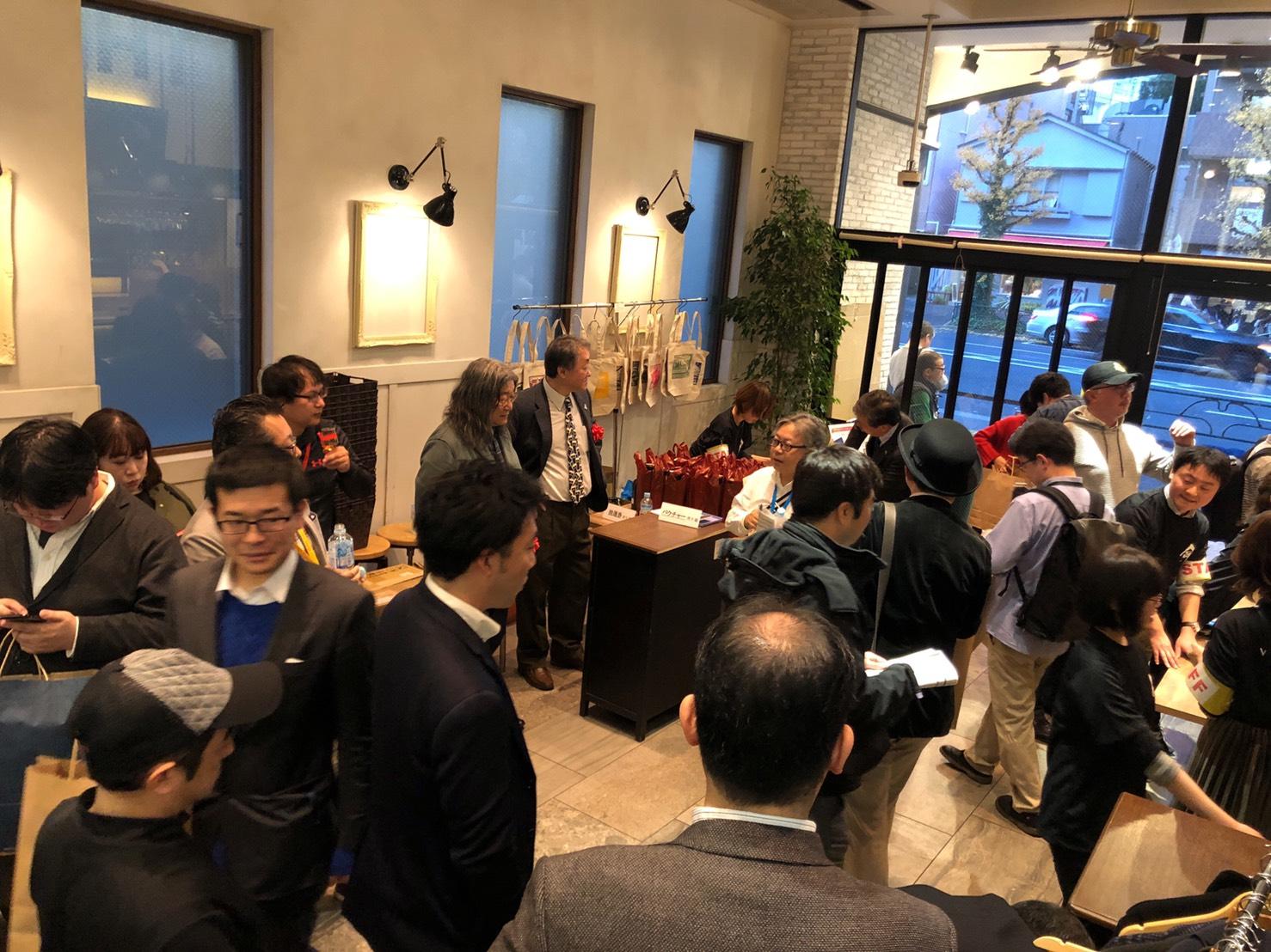 ウイスキー文化研究所様がEBISU SHOW ROOMでイベント開催!|TIME SHARING|タイムシェアリング|スペースマネジメント|あどばる|adval|SHARING