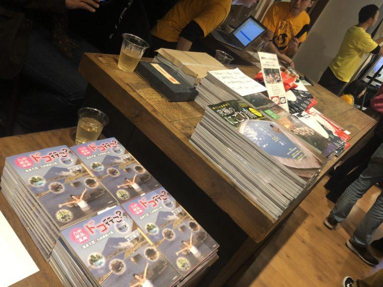 温泉にちなんだイベントがMace千駄ヶ谷で開催されました♪|TIME SHARING|タイムシェアリング |スペースマネジメント|あどばる|adval|SHARING