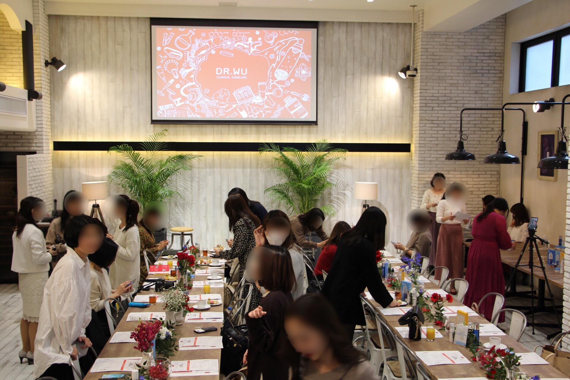台湾定番コスメ!DR.WU(ドクターウー)PRイベント@EBISU SHOW ROOM|TIME SHARING|タイムシェアリング|スペースマネジメント|あどばる|adval|SHARING