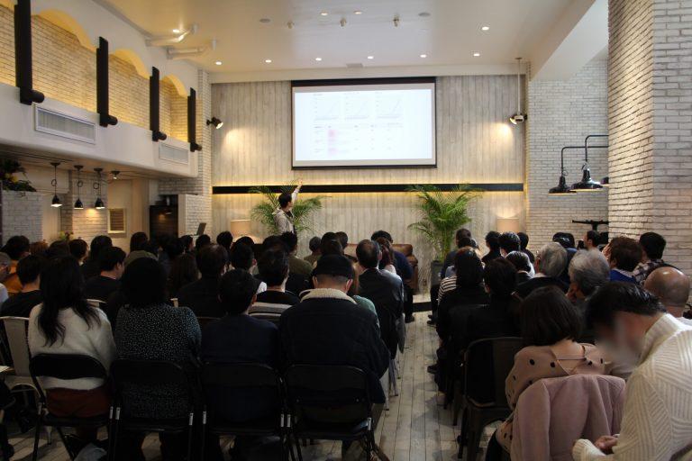 セミナー開催!来場者100名以上@EBISU SHOW ROOM TIME SHARING タイムシェアリング  スペースマネジメント あどばる adval SHARING