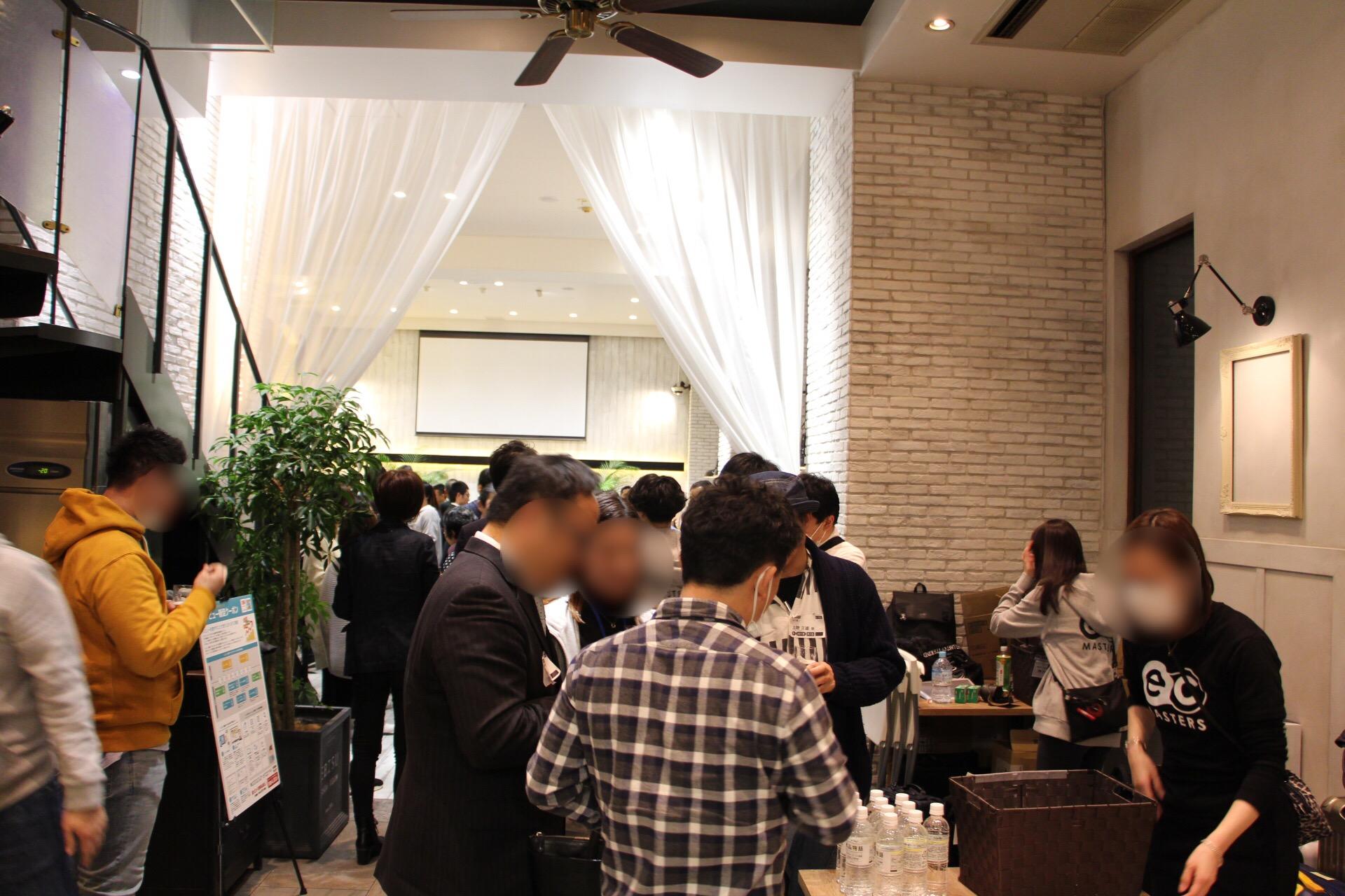 セミナー開催!来場者100名以上@EBISU SHOW ROOM|TIME SHARING|タイムシェアリング |スペースマネジメント|あどばる|adval|SHARING