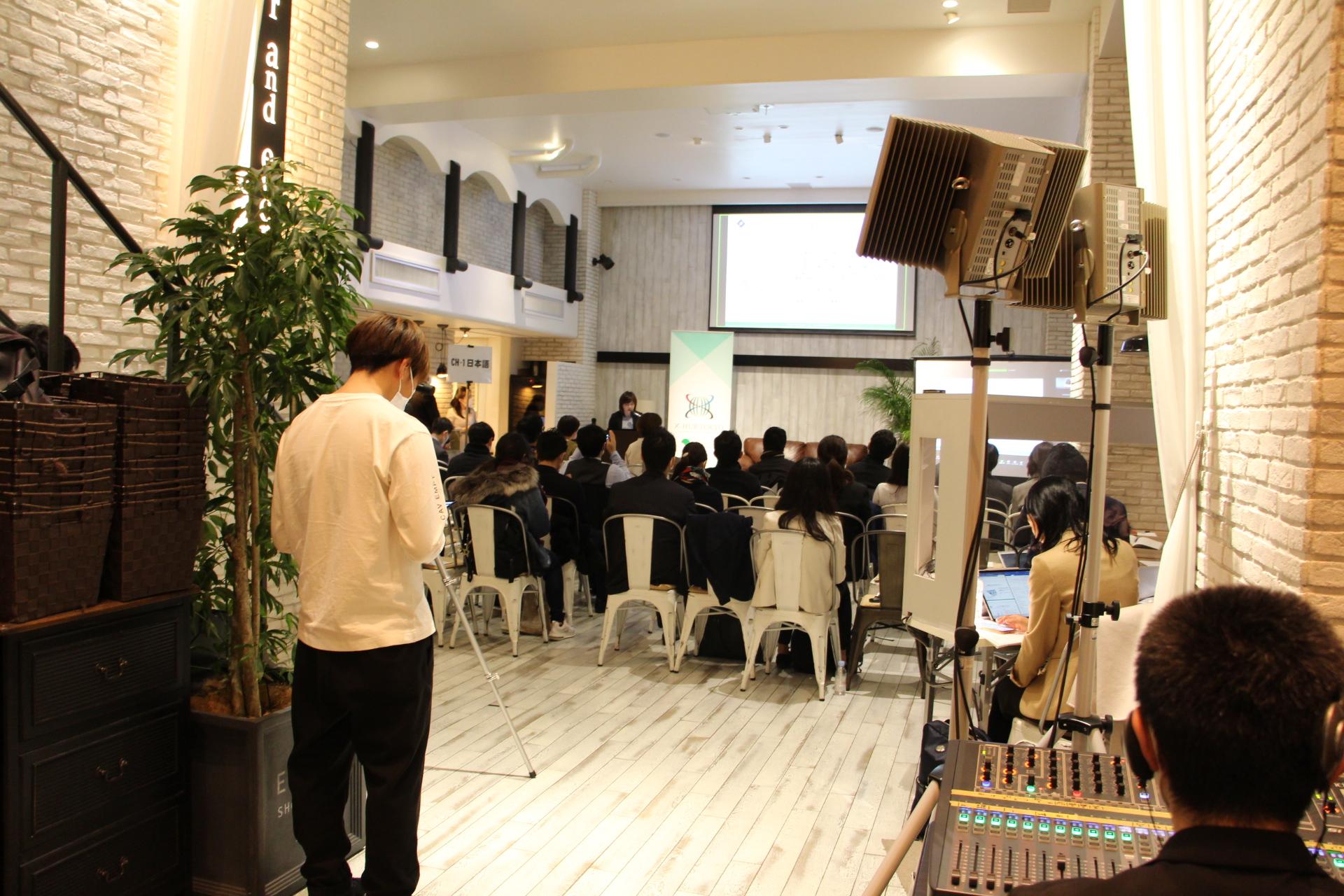 ビジネスシーンにも最適◎企業イベント@EBISU SHOW ROOM|TIME SHARING|タイムシェアリング|スペースマネジメント|あどばる|adval|SHARING