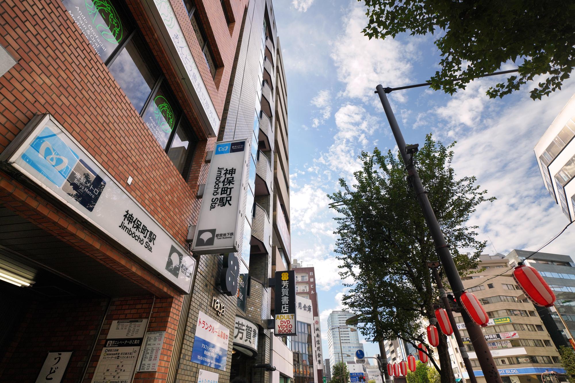 会議やオフサイトミーティングにぴったり!東京メトロ沿線駅近レンタルスペース4選|TIME SHARING|タイムシェアリング|スペースマネジメント|あどばる|adval|SHARING